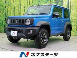 スズキ ジムニーシエラ 1.5 JC 4WD 禁煙車 デュアルセンサー LED クルコン