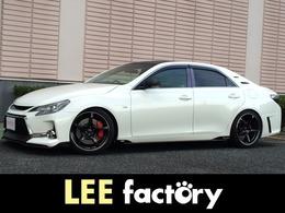トヨタ マークX 2.5 250G Sパッケージ G's エアロ&LSD&19AW&CPU&車高調&マフラー