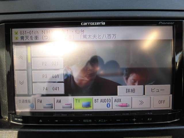フルセグTV、DVD見れます。 Bluetooth対応