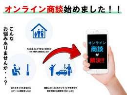 当社最新情報やお得な情報はhttp://www.nambaauto-s.com/まで!無料通話(携帯可)0066-9711-944435
