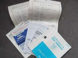 新車時からのディーラー記録簿・保証書揃っております♪リフトアップ時、足廻りの試験成績書ございます♪