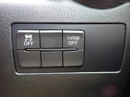 環境と燃費にやさしいアイストップに安全な走行をサポートする横滑り防止機能・スマートシティブレーキサポート・パーキングセンサーなどなど装備充実☆