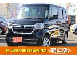 ホンダ N-BOX 660 L 軽自動車 届出済未使用車 衝突被害軽減