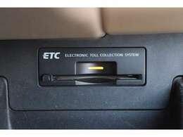 ETC搭載。料金所の渋滞も気にせず、スムーズに通過でき、高速走行もラクラクです。