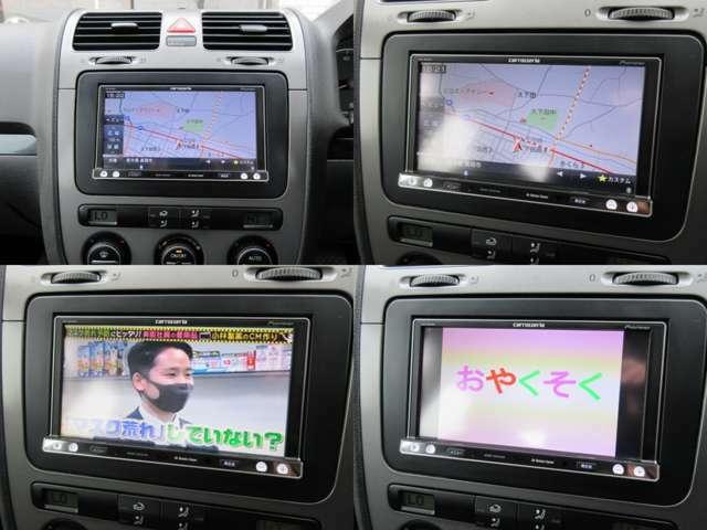 社外2DINナビが装備されております♪画面もクリアで運転中も確認しやすいです♪フルセグTVとDVDの視聴もお楽しみ頂けます♪Bluetooth接続も可能ですのでお好きな音楽をたくさん聴いていただけます♪