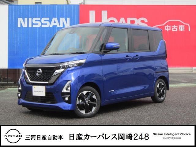 三河日産自動車 カーパレス岡崎248 (0564)24ー3141)