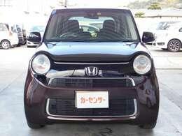 車の事なら何なりと!販売だけに限らずお客様のカーライフに寄り添えるよう努力しております。