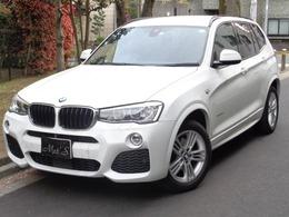 BMW X3 xドライブ20d Mスポーツ ディーゼルターボ 4WD ACコントロール レーンチェンジW 黒革