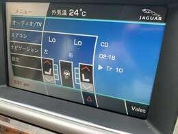 シートエアコン&シートヒーター付きなので夏の暑い時期や冬の寒い時期には利便性◎です♪