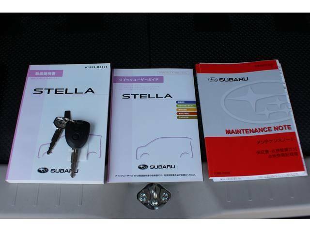 【車載書類&スペアキー】スペアキー及び、取説、メンテナンスノート等車載書類も完備
