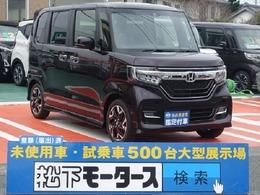 ホンダ N-BOX カスタム 660 G L ターボ ホンダセンシング LED ETC 両側P/S 届出済未使用車
