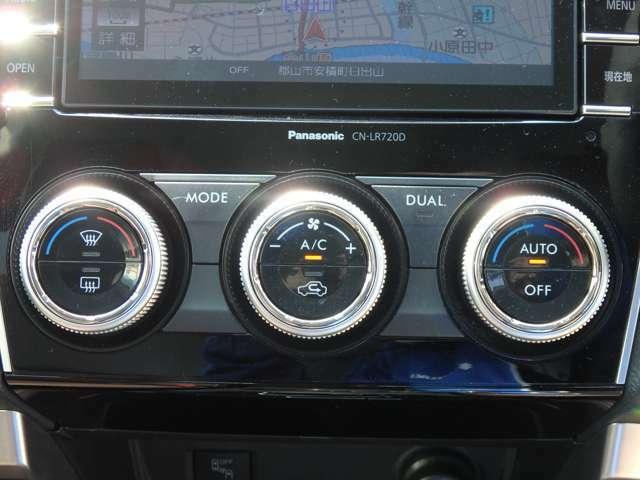 左右別々の温度調整が可能なデュアルオートACでいつでも快適空間を実現できます(^_^)