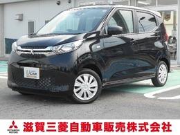 三菱 eKワゴン 660 M カーテンエアバック