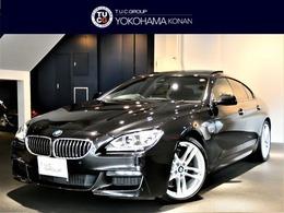 BMW 6シリーズグランクーペ 640i Mスポーツパッケージ Pスタ ACC 茶革 サンR LED HUD 20AW2年保証