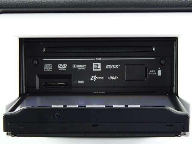 ★装備充実しています! ★地デジTVやDVDビデオ再生、CD機能も内臓しています♪