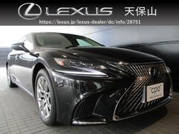 レクサス LS 500h バージョンL 認定中古車