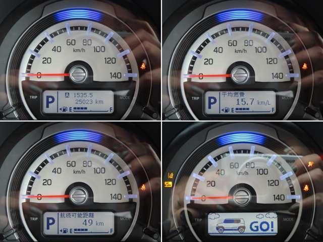 平均燃費、航続可能距離、タコメーター、エコスコアを切り替えて表示します。イグニッションON/OFF時にはハスラーオリジナルの専用アニメーションを表示するなど、ドライブを楽しく演出してくれます。