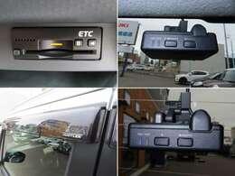 ETC・前後ドライブレコーダー・ドアバイザーと欲しいがすでに揃っていますよ♪