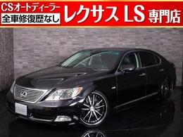 レクサス LS 460 バージョンU 黒革/HDD/20AW/社外マフラー/後席VIP