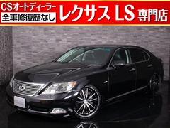 レクサス LS の中古車 460 バージョンU 千葉県野田市 29.0万円