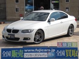 BMW 3シリーズクーペ 320i Mスポーツパッケージ 黒革シート 純正19インチ ダウンサス
