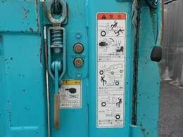 パワーゲートの動作スイッチになります!!道路工事関係や重量物を運搬される方などもご安心して積載していただけます!