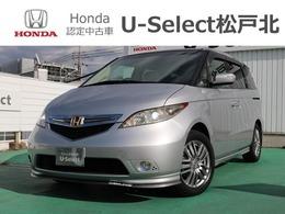 ホンダ エリシオン 3.0 VX ETC リア天井モニタ V6 3000cc