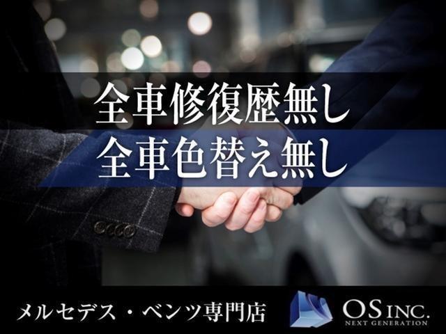 ◆弊社の在庫車輌は全て修復歴も色替えもございません。ご安心頂ける車輌のみ、長年の知識と経験を活かし、厳選して仕入れております。