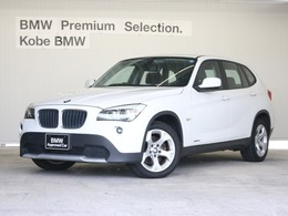 BMW X1 sドライブ 18i 認定保証ミラーETCキセノン社外ナビ