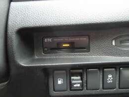 ETCもセットアップしてお渡しいたしますのでご納車当日よりご使用いただけます☆人気のオプション装備が最初から付いていてラッキーですね!これで高速道路の料金所もノンストップ通過!