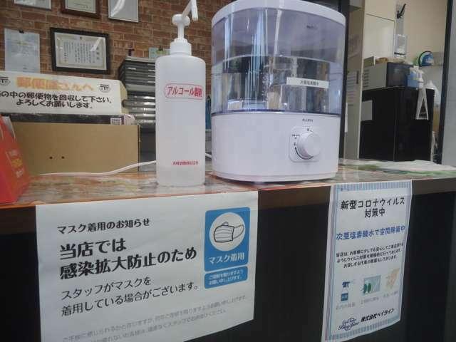 商談ルームは次亜塩素酸水で空間除菌!消毒アルコール製剤も設置