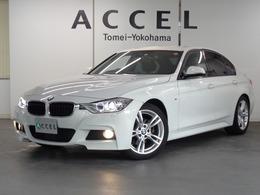 BMW 3シリーズ 320d Mスポーツ ACC 純正HDDナビ Bカメラ Mスポーツエアロ