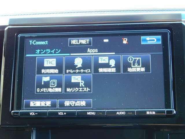 9インチT-Connectナビ