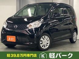 日産 デイズ 660 J 軽自動車 ナビ TV