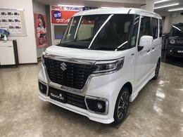 スズキ スペーシア 660 カスタム ハイブリッド XS 当店展示車  衝突軽減ブレーキ