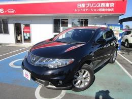 日産 ムラーノ 2.5 250XL 純正ナビ サイド・バックモニター