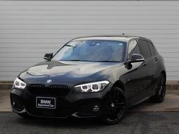 BMW 1シリーズ 118d Mスポーツ エディション シャドー 茶革ACCPアシストコンフォート1オナ認定車