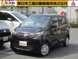 三菱 eKワゴン 660 G 4WD サポカーS 未使用車 認定U-CAR