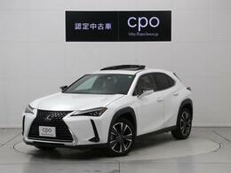 レクサス UX 200 バージョンL CPO認定中古車