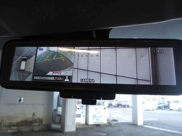 デジタルルームミラーにはマルチアラウンドカメラが付いております