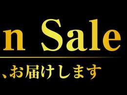東日本三菱自動車販売が自信を持ってお勧めするお車です。