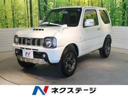 スズキ ジムニー 660 クロスアドベンチャー 4WD シートヒーター 禁煙車 キーレス 社外ナビ