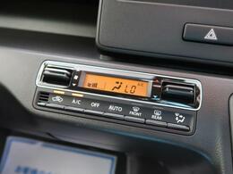 【オートエアコン】寒い冬も暑い夏でも全席に快適な空調を届ける