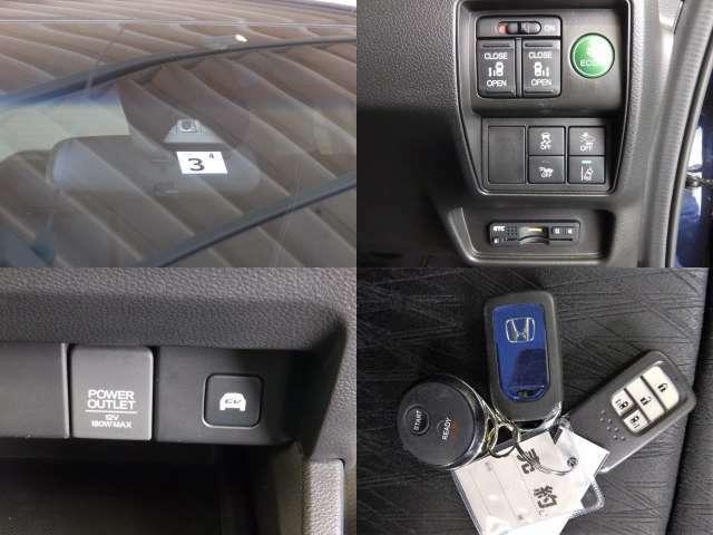 両側のパワースライドドアは、運転席のスイッチからも開閉できてとっても便利です。 また高速の料金所も楽々通過できるETCに便利なスマートキーと、 さらに純正オプションのエンジンスターター付きです♪