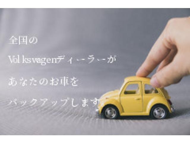 ☆すべては、乗る人の疲労や負担をできる限り軽減することが、安全な運転につながるという考えから生まれた、フォルクスワーゲン独自の設計です。