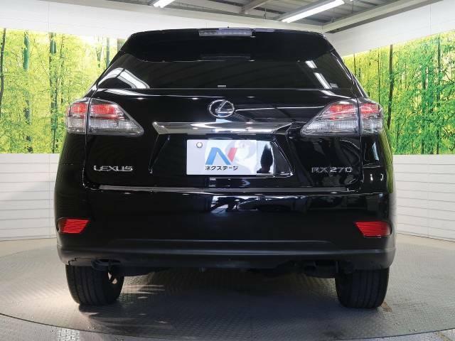 ●全国対応の「NEXTAGEサービスサポート」。『33機構318項目』にわたる充実の保証内容で2・3年間保証!保障期間中の走行距離無制限!点検、オイル交換、ロードサービスも付帯。安心のアフターケア。