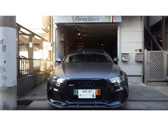 アウディ RS6アバント の中古車 4.0 4WD 東京都足立区 668.9万円