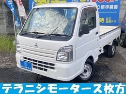 三菱 ミニキャブトラック 660 M Tチェーン 5速ミッション エアコンパワステ