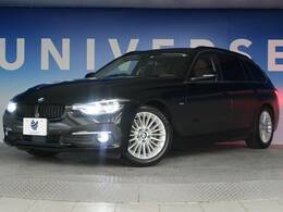 ●320dツーリングラグジュアリーが入庫です!茶革のお洒落な内装に、BMWの確かな走行性が備わった完成度の高い一台です!