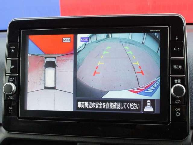 駐車が安心アラウンドビューモニターは移動物検知機能付き